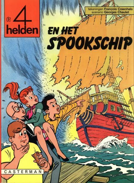 De 4 helden 12 Het spookschip