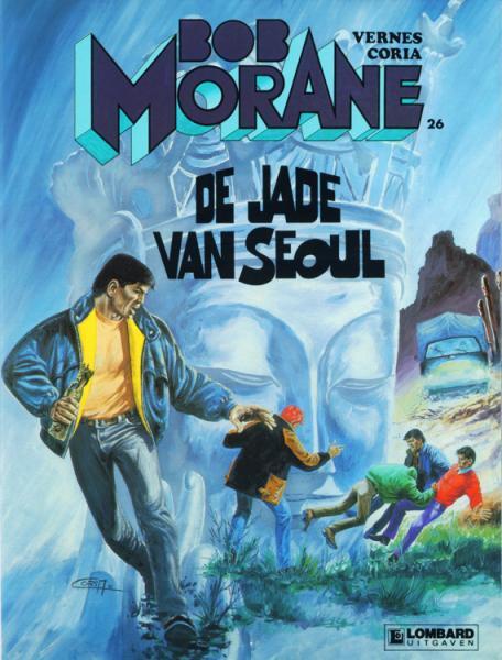 Bob Morane (Lombard/Helmond) 26 De jade van seoul