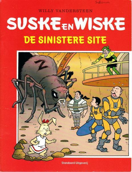 Suske en Wiske (reclame/kortverhaal) 42 De sinistere site