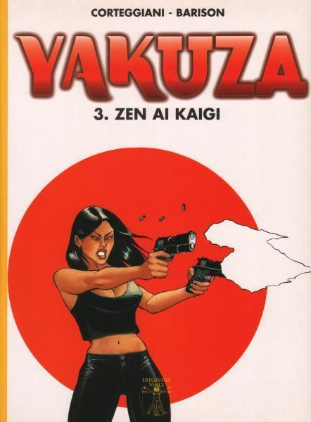 Yakuza 3 Zen Ai Kaigi