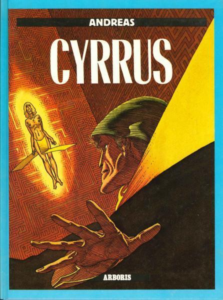 Cyrrus 1 Cyrrus