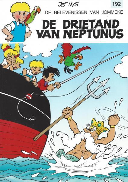 Jommeke 192 De drietand van Neptunus