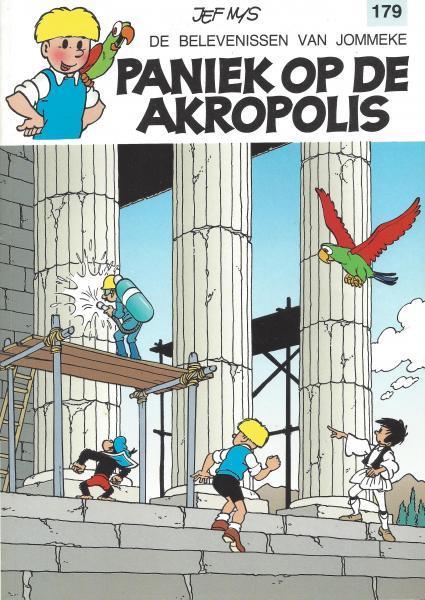 Jommeke 179 Paniek op de Akropolis