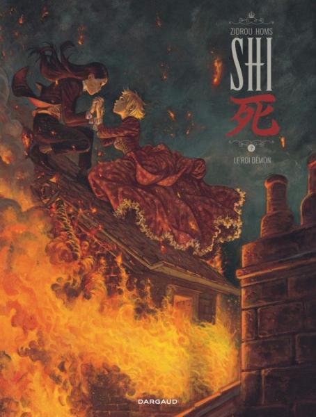 Shi 2 Le roi démon