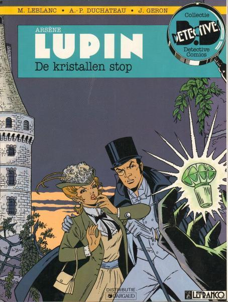 Arsène Lupin (Duchateau)
