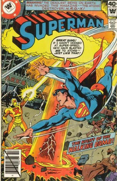 Superman 340 Issue #340