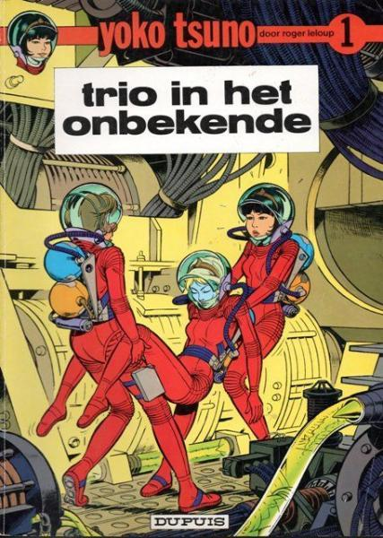 Yoko Tsuno 1 Trio in het onbekende