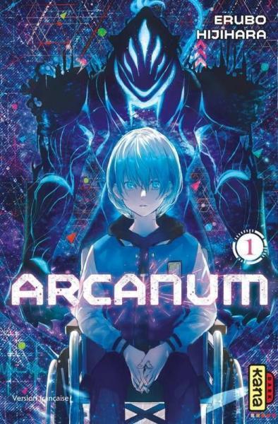 Arcanum 1 Tome 1