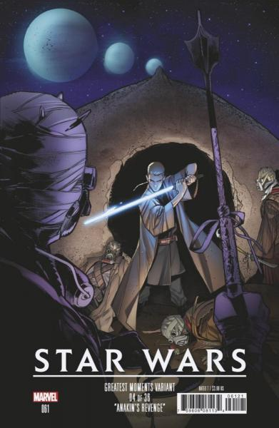 Star Wars (Marvel) A61 The Escape, Part 6