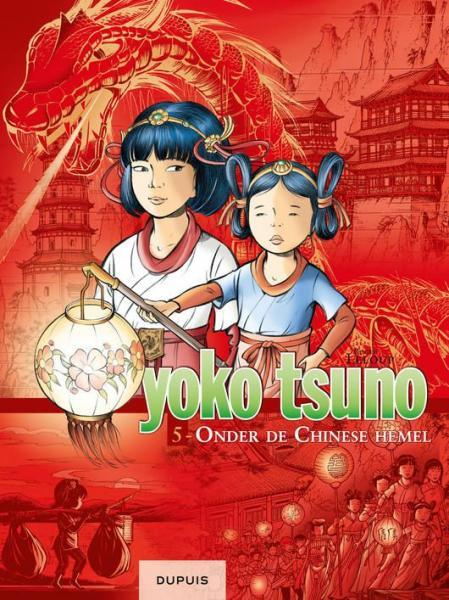 Yoko Tsuno INT 5 Onder de Chinese hemel