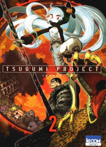 Tsugumi Project 2 Tome 2