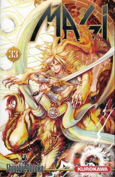 Magi: The labyrinth of magic 33 Tome 33