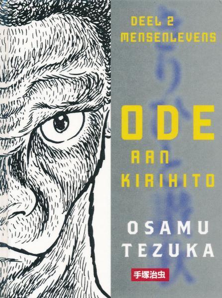 Ode aan Kirihito 2 Mensenlevens