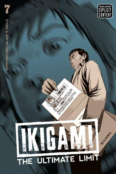 Ikigami - The Ultimate Limit 7 Volume 7