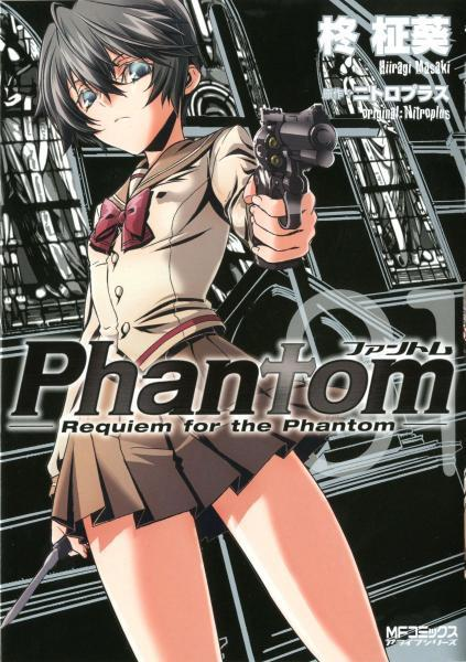 Phantom - Requiem for a phantom 1 Deel 1