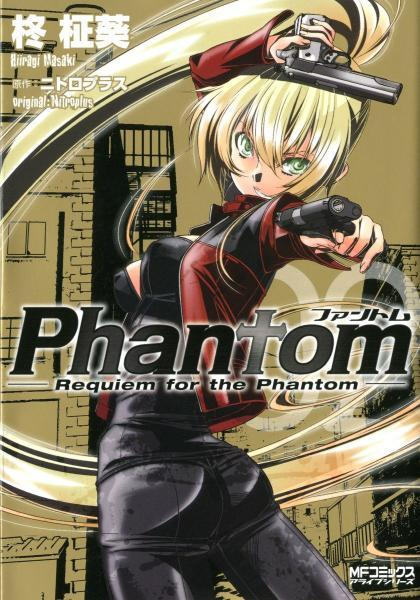 Phantom - Requiem for a phantom 2 Deel 2