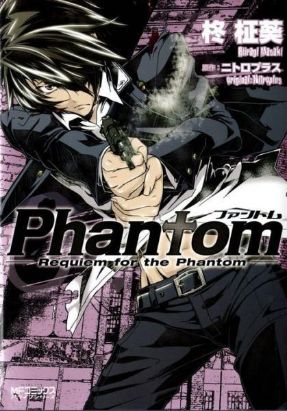 Phantom - Requiem for a phantom 3 Deel 3