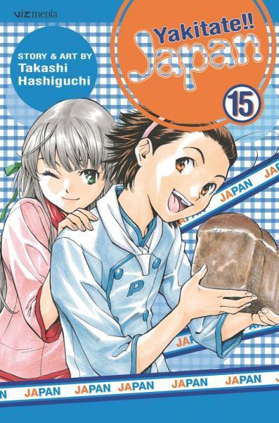 Yakitate Ja-pan!! - Un pain c'est tout 15 Volume 15