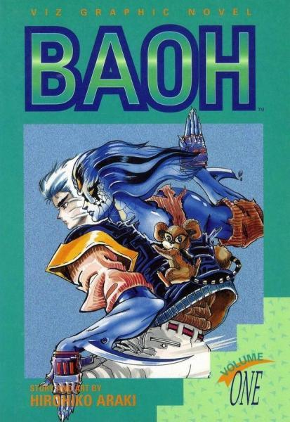 Baoh INT 1 Volume 1