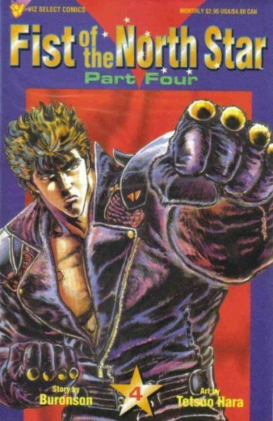 Fist of the North Star 4.4 Part 4, Issue #4