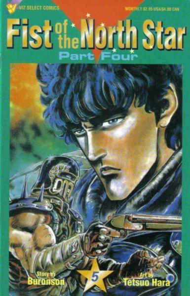 Fist of the North Star 4.5 Part 4, Issue #5
