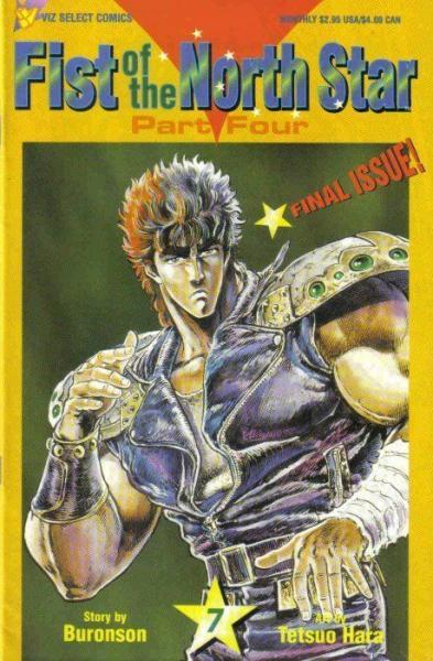 Fist of the North Star 4.7 Part 4, Issue #7
