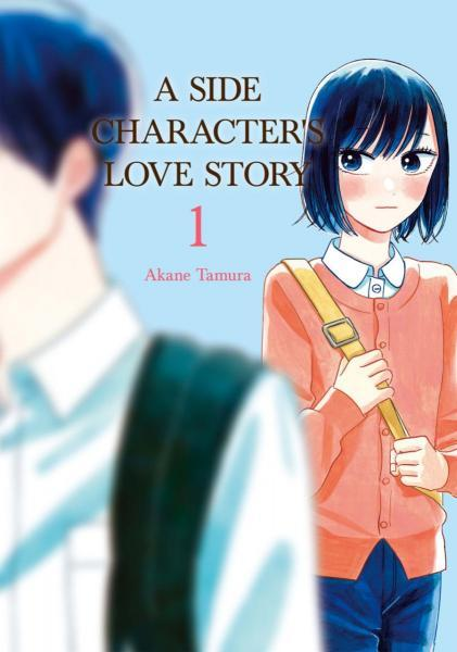 A Side Character's Love Story 1 Volume 1