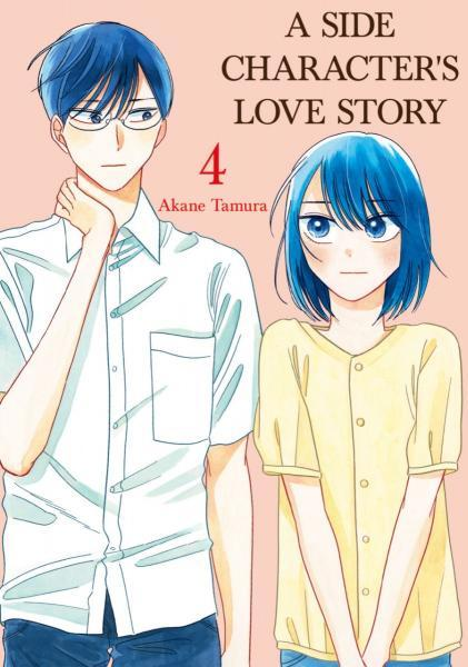 A Side Character's Love Story 4 Volume 4