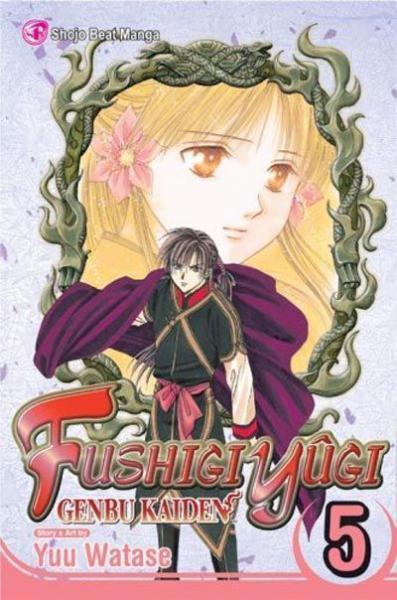 Fushigi Yugi: La légende de Gembu 5 Volume 5