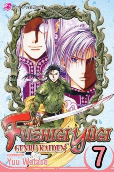 Fushigi Yugi: La légende de Gembu 7 Volume 7