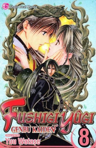 Fushigi Yugi: La légende de Gembu 8 Volume 8