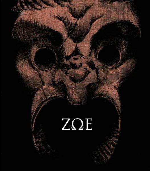 Zoe 1 Zoe