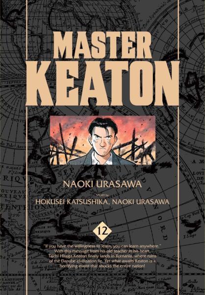Master Keaton 12 Volume 12