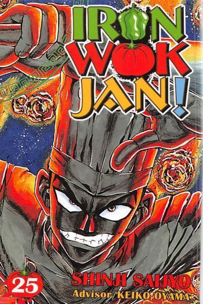 Iron Wok Jan! 25 Volume 25