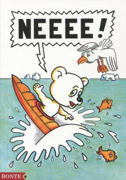 Neeee! 1 Neeee!