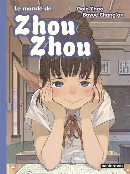 Le monde de Zhou Zhou 5 Tome 5