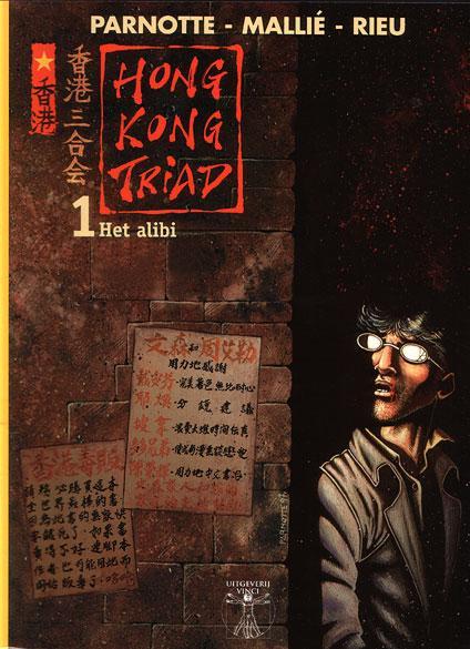 Hong Kong Triad 1 Het alibi