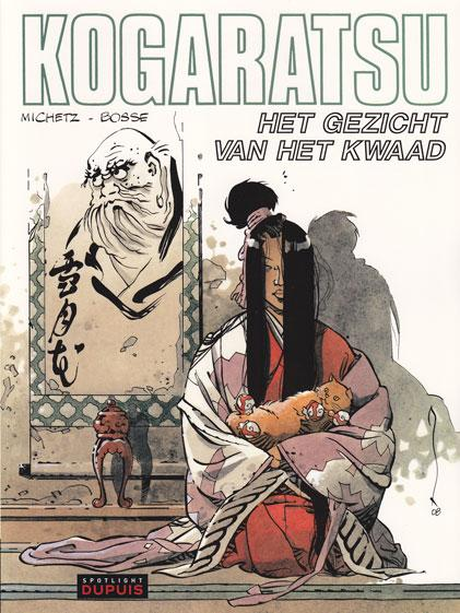 Kogaratsu 12 Het gezicht van het kwaad