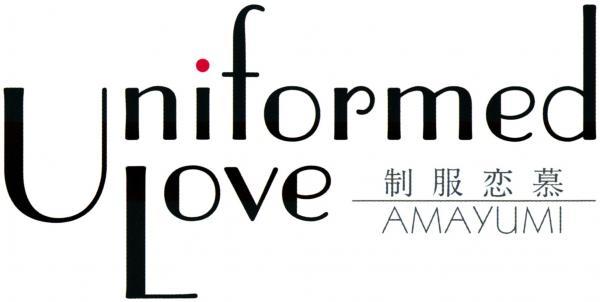 Uniformed love