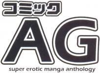 AG: Super Erotic Manga Anthology